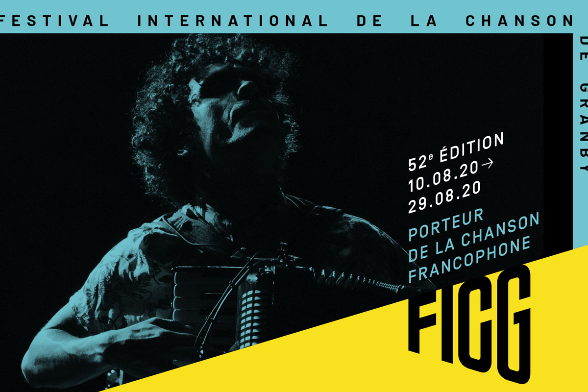 Le festival international de la chanson de Granby: live from your living room!