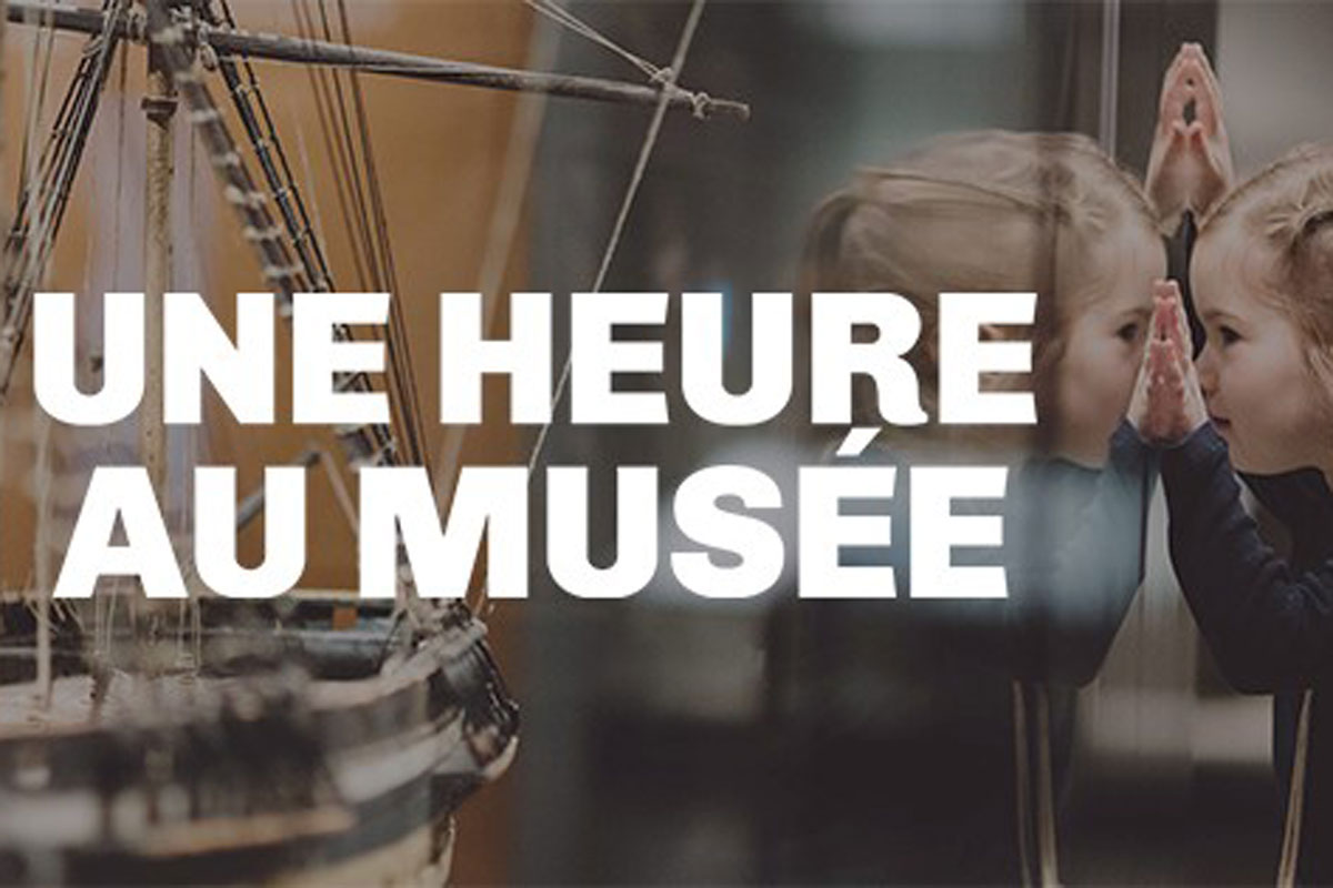 Musée de la civilisation: a stimulating initiative for access to culture from home